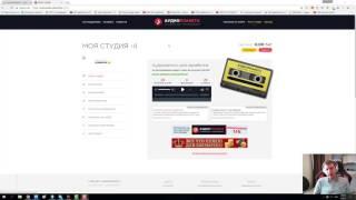 Яндekc музыка как заработать на прослушивании музыки от 1200 руб в день