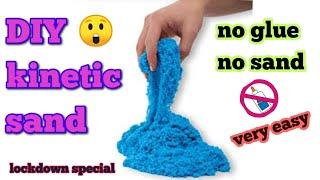 Diy Kinetic SandHow to make kinetic sand at homeHomemade kinetic sand without GlueDiy Kineticsand
