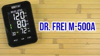 Розпакування DR. FREI M-500A