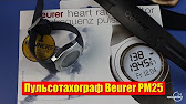 Монитор сердечного ритма torneo. 21 отзыв. 1,999. Доступные цвета: серый. Цвет. Купить добавить в лист ожидания. Товар не доступен для.
