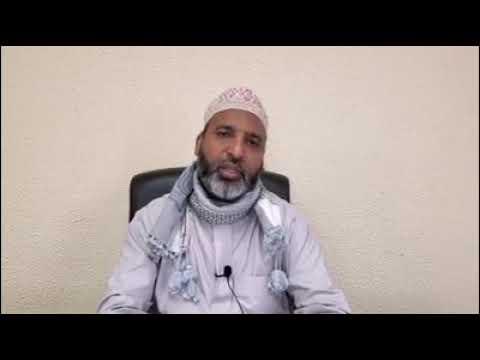 other Amharic Islamic video