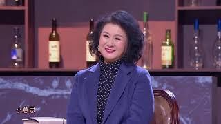 2019江苏卫视猪年春晚《相亲进行时》黄晓娟、句号、刘维、赵千惠