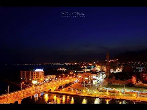 Al-Mukalla as it never seen before || المكلا كما لم تشاهدها من قبل