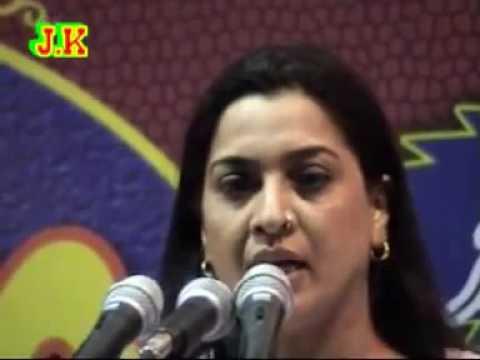 Lata Haya بیاد گار Allama shibli Numani