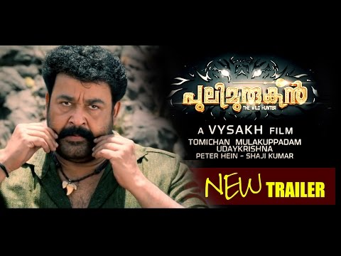 PULIMURUGAN New Trailer mix to THEME SONG