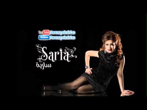 SAWAS TÉLÉCHARGER MP3 SARIA