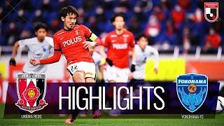 浦和レッズvs横浜FC J1リーグ 第3節