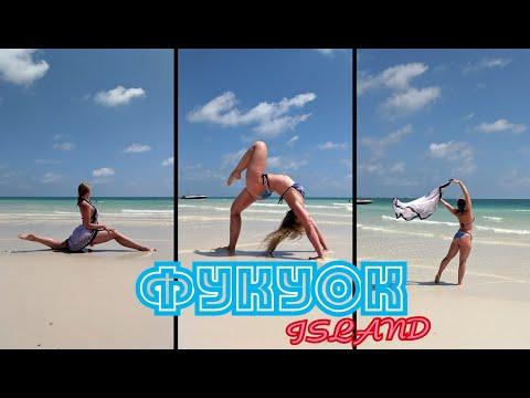 Остров Фукуок.Все интересные места  в одном видео.Phu Quoc
