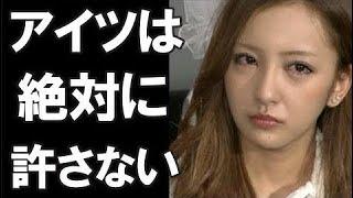 元AKB48の板野友美さん(26)の公式ツイッターアカウントが 9月5日未明...