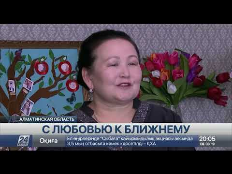 Галия Акбасова Мудрость женщины   в умении сохранять во всем гармонию