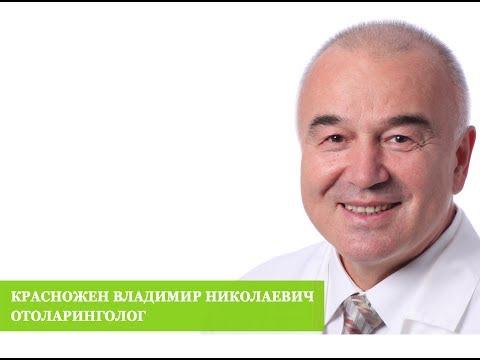 Отоларинголог. Казань.