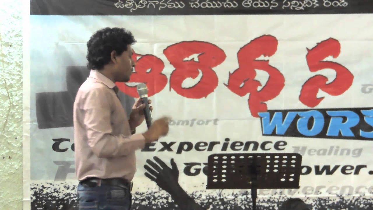 Telugu Bible Message by Pastor. Ravinder Vottepu - Response to God - ప్రతిస్పందన