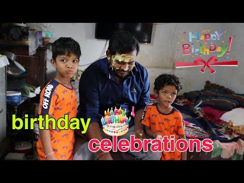 Maa Dady Birthday Celebrations | మా డాడీ బర్త్డే రోజు | Kannayya Videos | Trends adda Vlogs