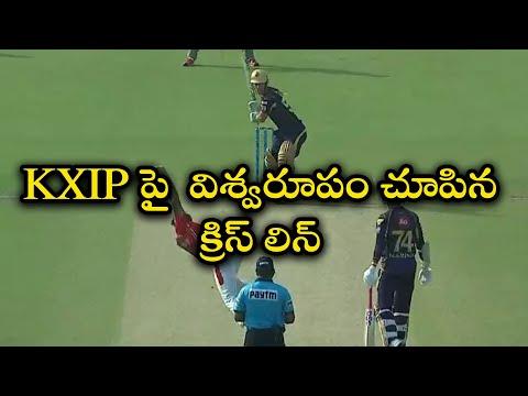 IPL 2018: Chris Lynn Smashes KXIP | Oneindia Telugu