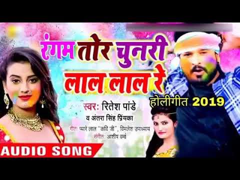 Hi Scooty Wali Ritesh Pandey DJ Remix Holi Song 2019
