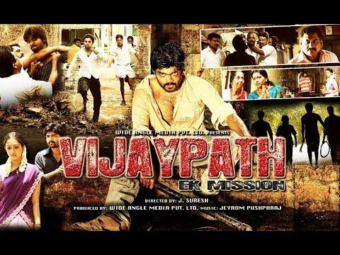 Vijaypath: Ek Mission (2017) Latest South Indian Full Hindi Dubbed Movie | Rahul | 2017 Action Movie