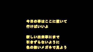 Holiday Cafe 【No.1953】 5/07 更新 ほのぼのBJの新曲