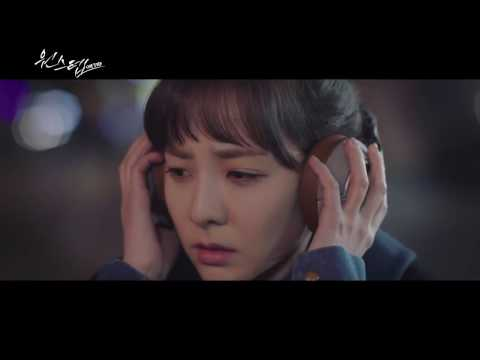 DARA (2NE1) - A Song Of Memories  + Lyrics