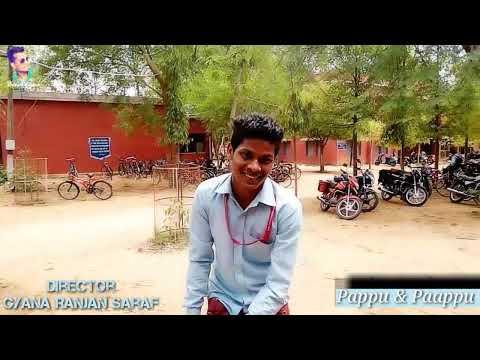 Pappu & Barsha Crazy Crazy Feeling ... Comedy Video.