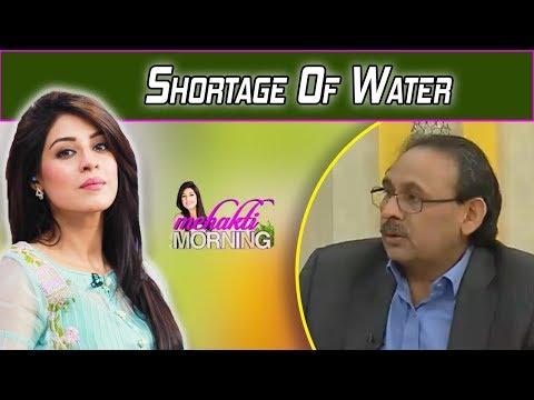 Mehekti Morning Show - 30 April 2018 - ATV