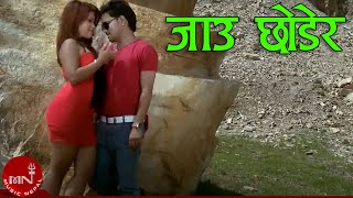 Super Hits Song 2014 Jau Chhodera Jau by Jagadish Samal HD