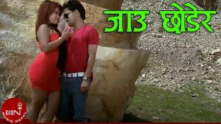 Super Hits Song 2014 Jau Chhodera Jau by Jagadish Samal HD
