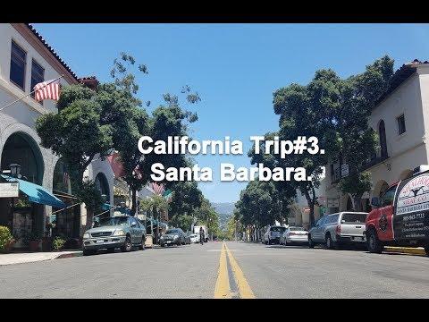California Trip#3. Santa Barbara. Полный Релакс. Он явно что-то задумал.