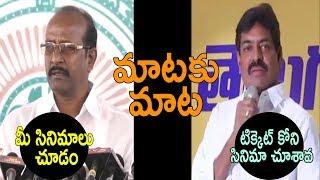 TDP MLC Babu Rajendra Prasad VS TOLLYWOOD Sivaji Raja Strong Comments On Politics | Cinema Politics