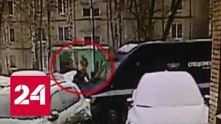 Полиция ищет налетчиков, застреливших инкассатора в Отрадном