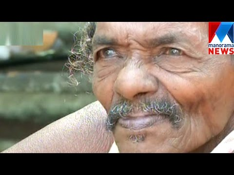 Tribal families completely affected by currency issue | Manorama News
