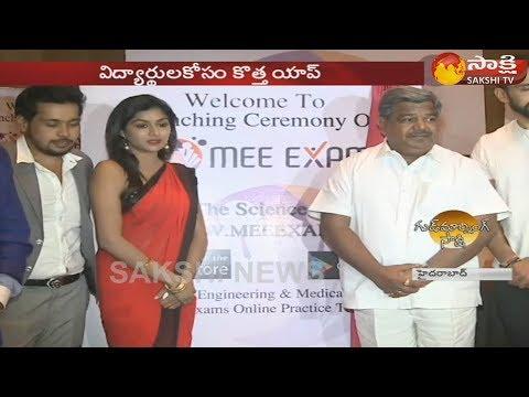 Heroine Sai Akshatha launches Mee Exam Android Mobile App