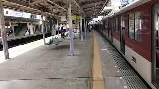 1988年からの近畿日本鉄道ダイヤ...