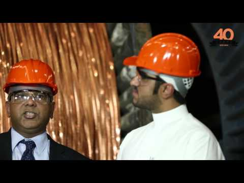Saudi Cable Company