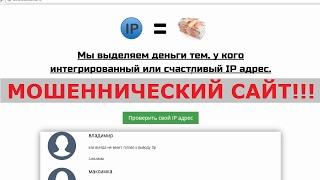 Заработок в интернете.DotVPN Прокси меняем IP адрес