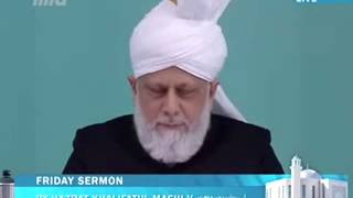 Tamil Translation  Friday Sermon 20th December 2013   Islam Ahmadiyya
