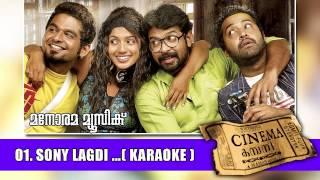 Sonee lagdee (Karaoke) | Cinema Company