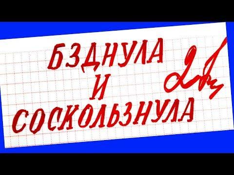 Лимпопо — интернет-магазин детских товаров - Крым