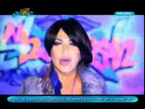 شـــــــــــــــهره فـــــــــرشته Video 15 - YouTube