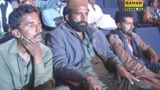 Khuda Kare Kher - Syed Wazir Ali Shah - Tunjhi Judai - Vol 6