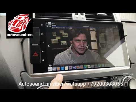 """Штатная Магнитола Toyota Prado 150 10""""(8 ядер 2/32)android 8.1"""