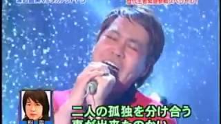 タカ / 粉雪 歌がうまい王座決定戦! タカアンドトシ