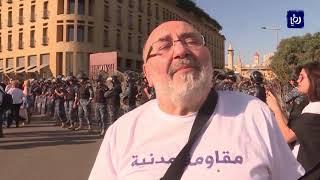 مجلس النواب اللبناني يرجئ عقد جلسة بعد إغلاق المتظاهرين الطرق المؤدية إليه (19/11/2019)