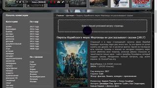 видео Как создать свой онлайн кинотеатр на Wordpress
