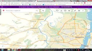 Обзор Воронежской области для переезда на постоянное место жительства!Часть 1
