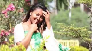 Geremew Gualu - Alemeyaz New - New Ethiopian Music 2016 (Official Video)