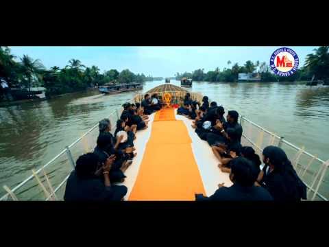 PODAAM SABARIMALE | RAA RAA MANIKANDA | Ayyappa Devotional Video Song Telugu