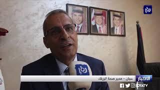 ضبط طبيبين عربيين يزاولان المهنة بدون شهادة في الزرقاء - (3-7-2019)