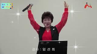[취미여가] 노래교실05