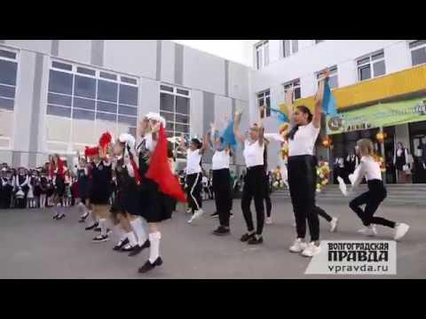 В волгоградских школах открыли инклюзивные классы для детей-инвалидов