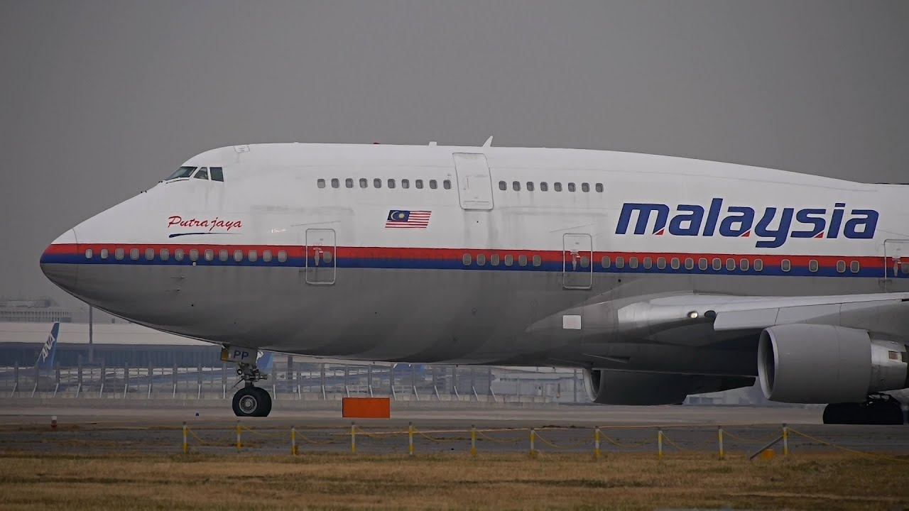 Malaysia Airlines Boeing 747 400 9m Mpp Takeoff From Nrt